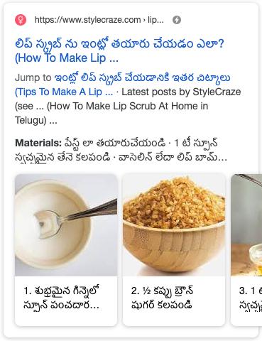 Beispiel für eine Anleitung in den Suchergebnissen
