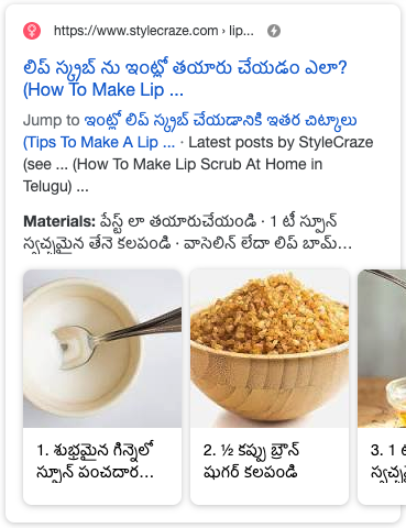 ejemplo de instrucciones en los resultados de búsqueda